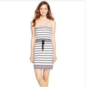 WHBM adorable striped strapless dress